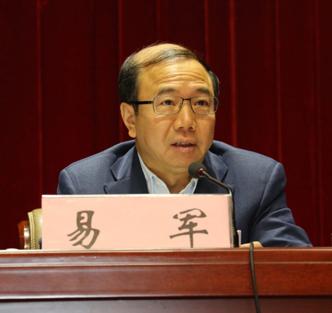 全省建筑业转型发展大会在郑州召开